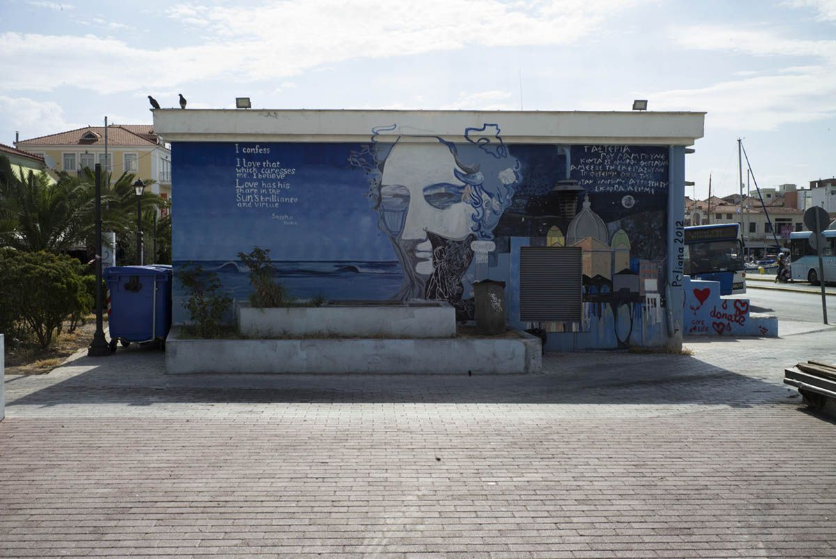 medland-project-story-mitilini-greece-streetart
