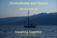 christodoulos-ulysse-nalu-traveling-together-medland-project