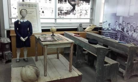 Μουσείο Παιδείας