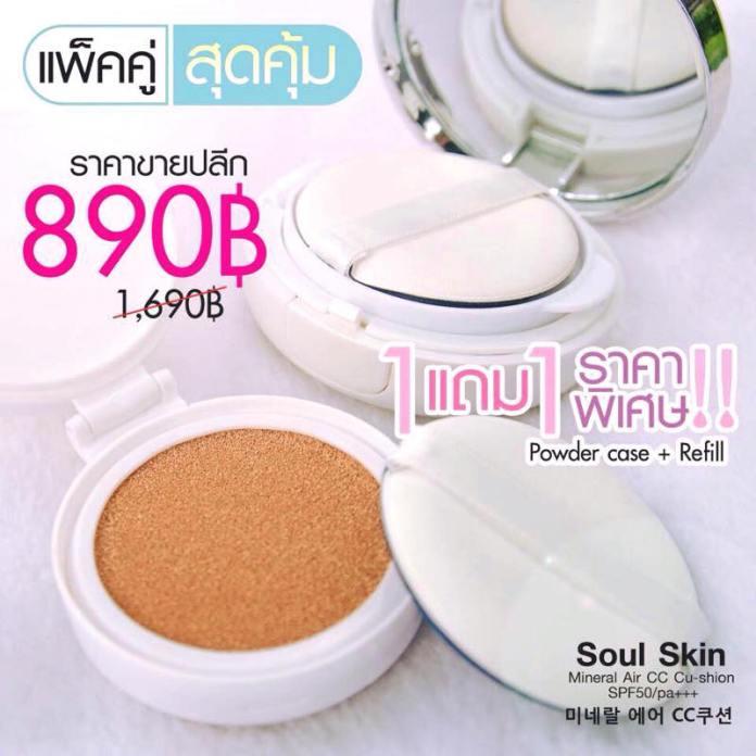 ClioMakeUp-Makeup-nel-mondo-thailandia (8)