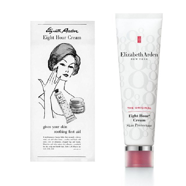 cliomakeup-elizabeth-arden-eight-hours-cream-utilizzi-3