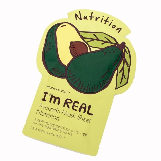 ClioMakeUp-prodotti-beauty-con-avocado-pelle-maschera-crema-unghie-capelli-15