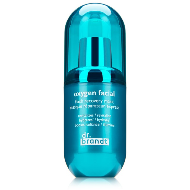 cliomakeup-prodotti-finiti-3-maschera-oxygen