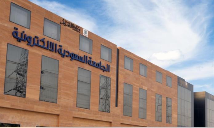 the Saudi electronic university