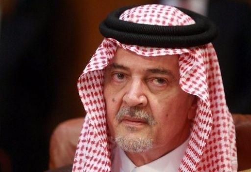 أخبار 24 الديوان الملكي وفاة الأمير سعود بن فيصل بن عبدالعزيز