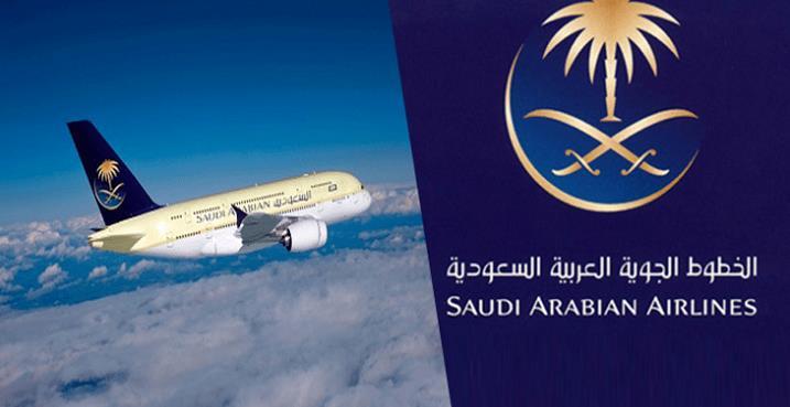 نتيجة بحث الصور عن الخطوط الجوية العربية السعودية