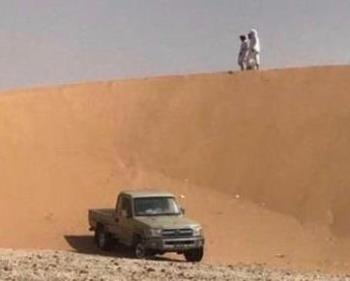 المفقود القطري