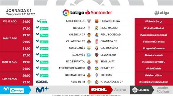 أخبار 24 رابطة الليغا تكشف جدول مباريات الدوري الإسباني