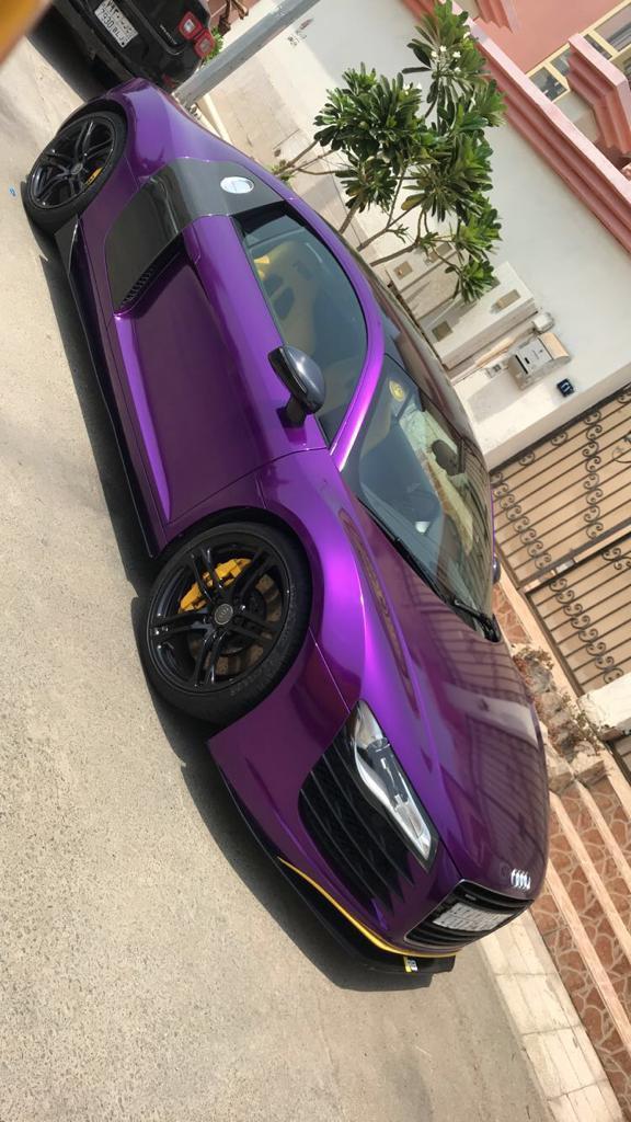 السيارة