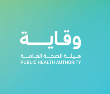 """What are the objectives and tasks of the Public Health Authority """"protection"""""""