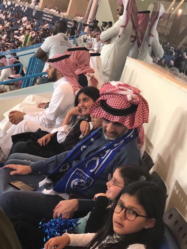 شاهد.. الوليد بن طلال مع أفراد عائلته في ملعب مباراة الهلال والعين