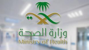 """News 24    """"Health"""": 3 deaths, 238 new cases of """"Corona"""" virus were registered and 173 cases were treated"""