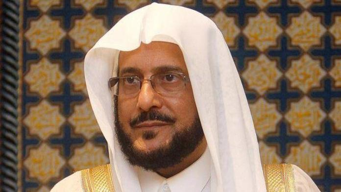 Minister of Islamic Affairs, Call and Guidance