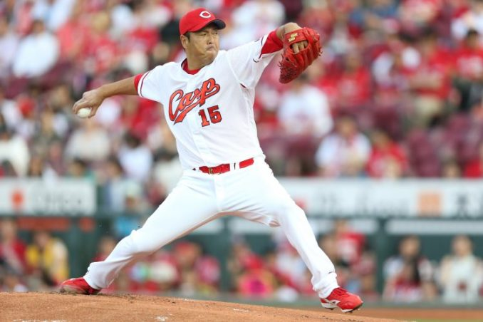 Image result for Hiroshima Toyo Carp