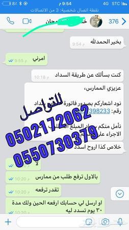 تجديد بطاقة الهيئة السعودية للتخصصات الصحية حراج