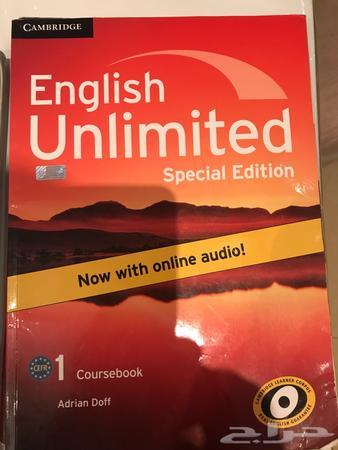 كتاب إنجليزي تحضيري جامعة جدة