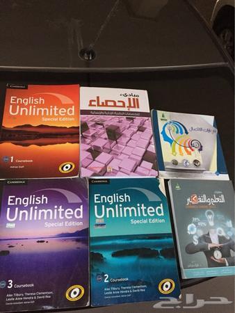 كتب انقليزي تحضيري جامعة الملك عبدالعزيز