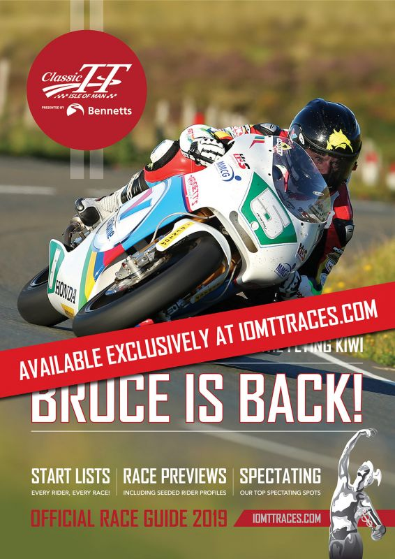 2019 Fom Programme Now Available