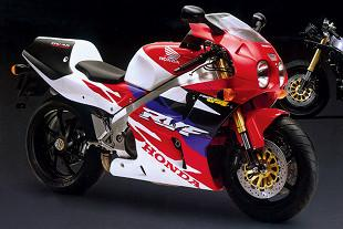Honda RVF750 RC45 Japanes superbike