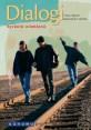 Kirjan Dialogi hyvästä elämästä -kansikuva