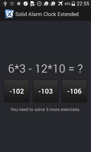 Сложность математики повышена