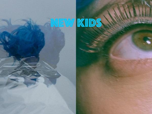 New Kids – Limbo Collective