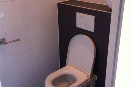 Zwevend Toilet Gamma : Blinq apeldoorn gamma. blinq apeldoorn gamma. gisteren stonden we op