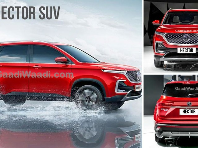mg hector with 5g sim