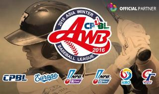 Asia Winter Baseball League