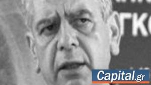 Μακεδονία Ειδήσεις - Όλα τα νέα από το topics.gr