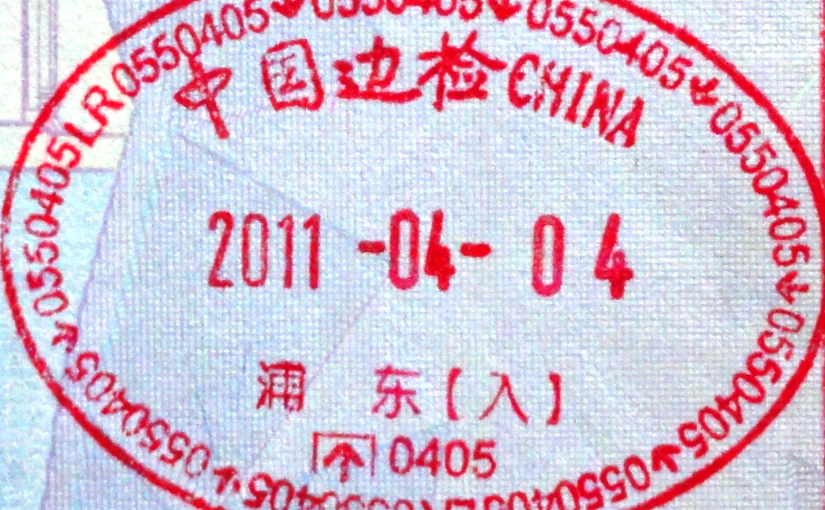 China entry stamp