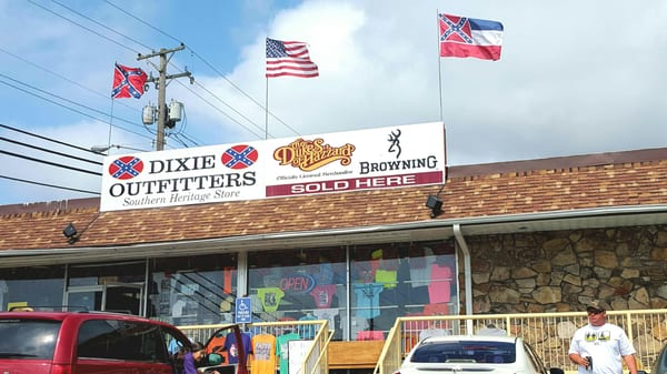 Dixie Outfitters 1819 W State Highway 76 Ste A Branson Mo Fashion Designers Mapquest