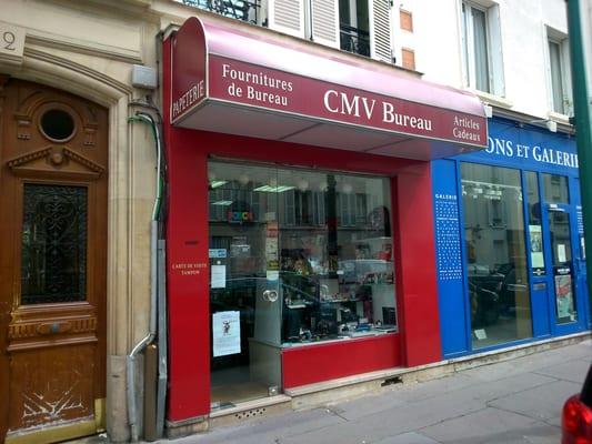 photo of cmv bureau vincennes val de marne france