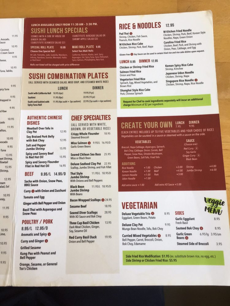 Online Menu Of M Kitchen Restaurant Columbia South Carolina