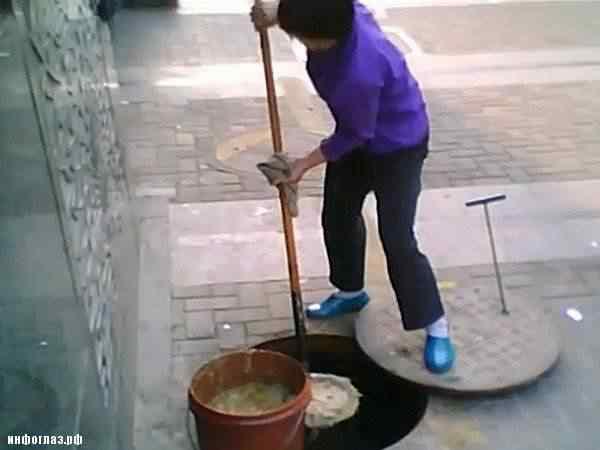 china-slop1