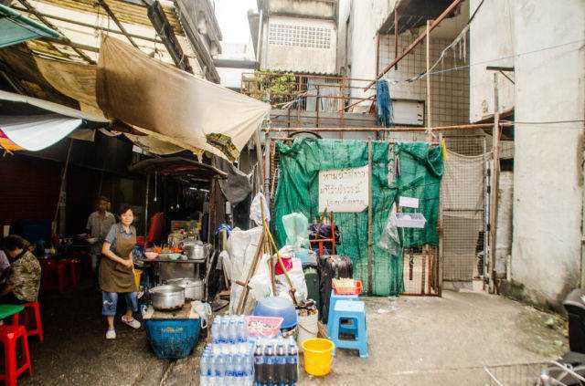 New-World-Trade-Center-in-Bangkok-1