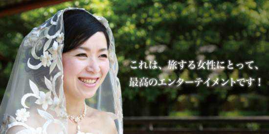 Solo-wedding-service-550x275