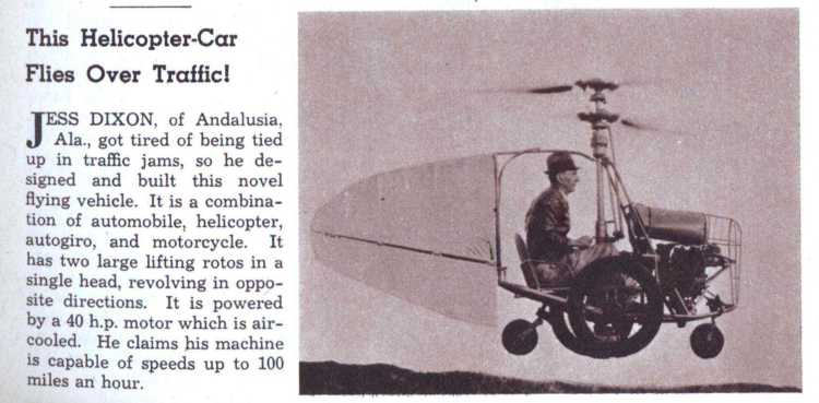 helicopter_car