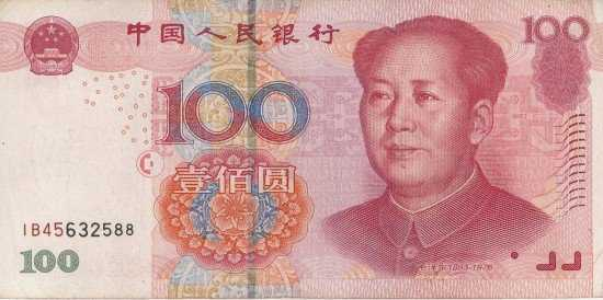 counterfeit-currency2-550x274