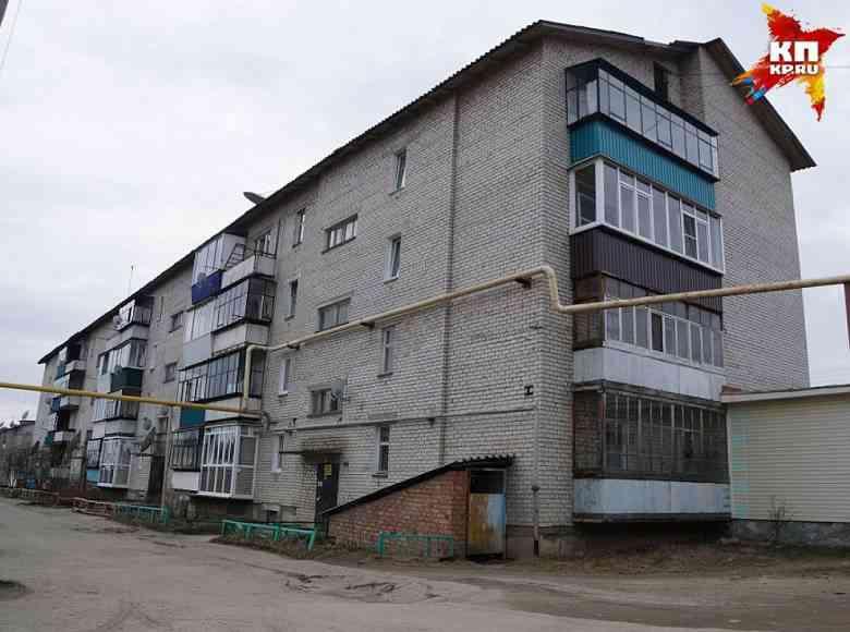 O bloco de apartamentos onde morava a mulher que achou o humanoide