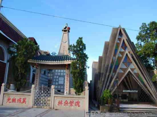 chinese-cemetery