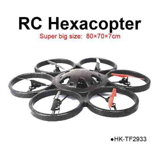 toyabi24ghzrclargesthexacopterdronebigsizequadcopteruforadiocontrolflyingtoys