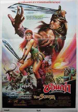 Sacanagem o filme ser da Sonja e metade do poster é o Arnold.