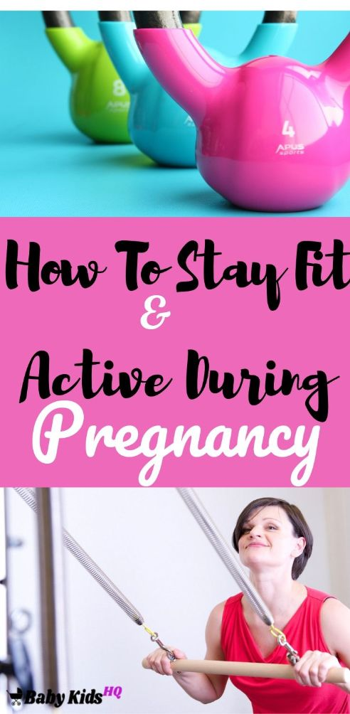 How To Stay Fit And Active During Your Pregnancy