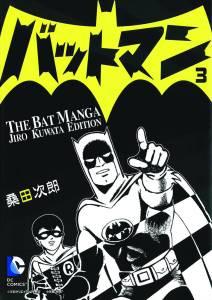 BATMAN THE JIRO KUWATA BATMANGA TP VOL 03