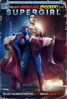 supergirl_crisis_cover