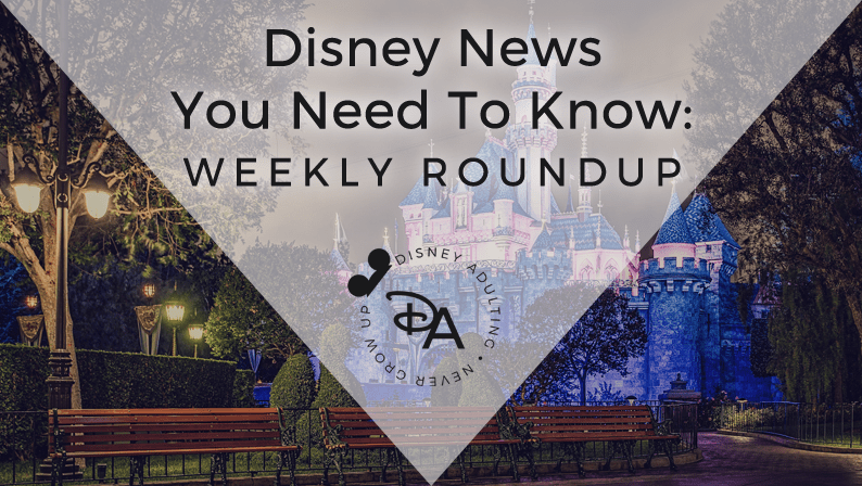 171001-Disney-News-This-Week