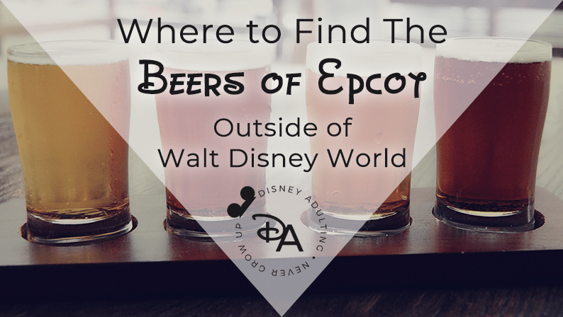 Beers of Epcot