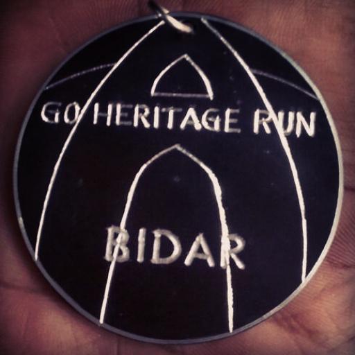bidri medal