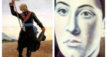 Miguel Hidalgo y Catalina Gómez, un mismo ideal: ¡Patria y libertad!